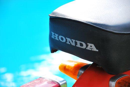 Gawie Honda Bike (6).jpg
