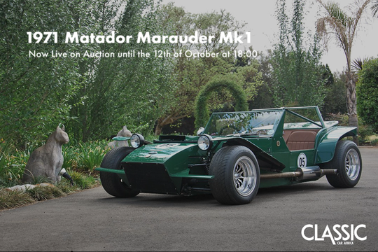For Sale: 1971 MATADOR MARAUDER