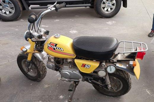 Monkey Bike Left.jpg