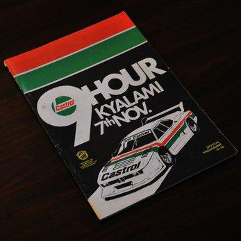Race programmes (119).jpg
