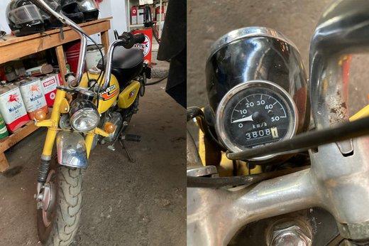 monkey bike dash.jpg